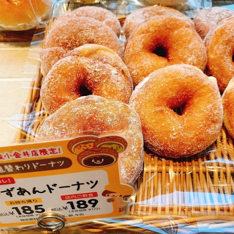 手づくりパンとスコーンのお店 キィニョン武蔵小金井ののみち店