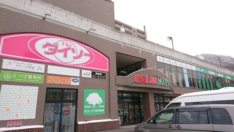 ダイソー 札幌