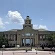 Sugar Land City Hall