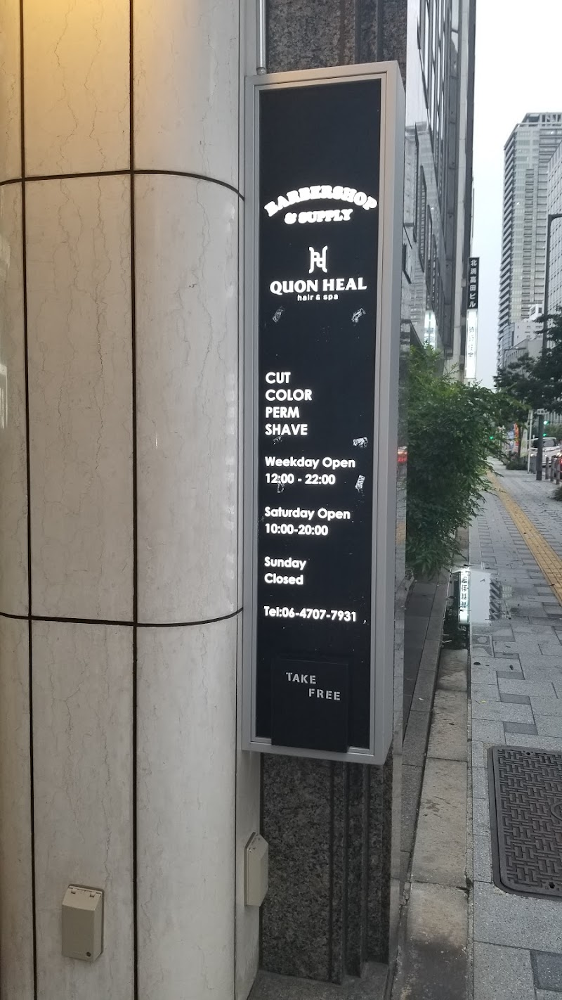 QUONHEAL 淀屋橋店【BARBERSHOP】
