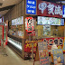 大阪アメリカ村 甲賀流 なんばグランド花月店