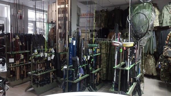 Магазин для рыбалки на стрелец