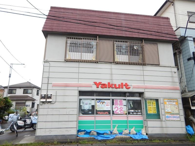 ヤクルト埼玉東部ヤクルト 販売三郷第二センター