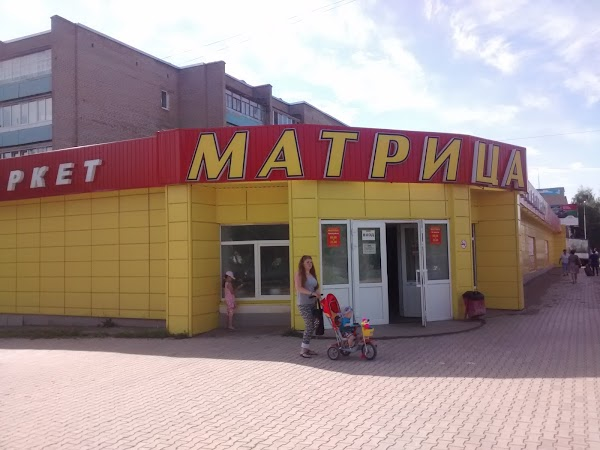 Супермаркет «Матрица» в городе Ишимбай, фотографии