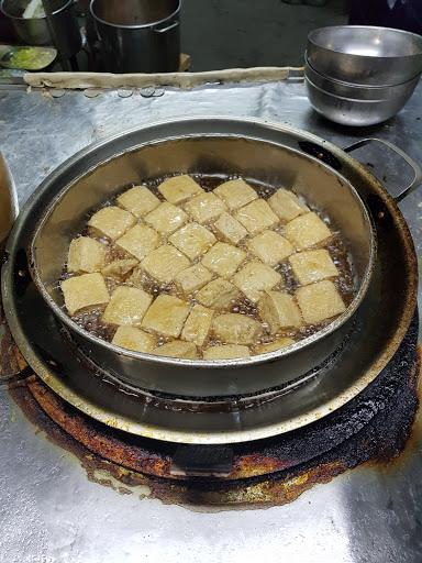 老閩麵攤阿明臭豆腐