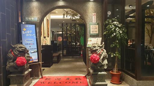 集客人間茶館-杭州店