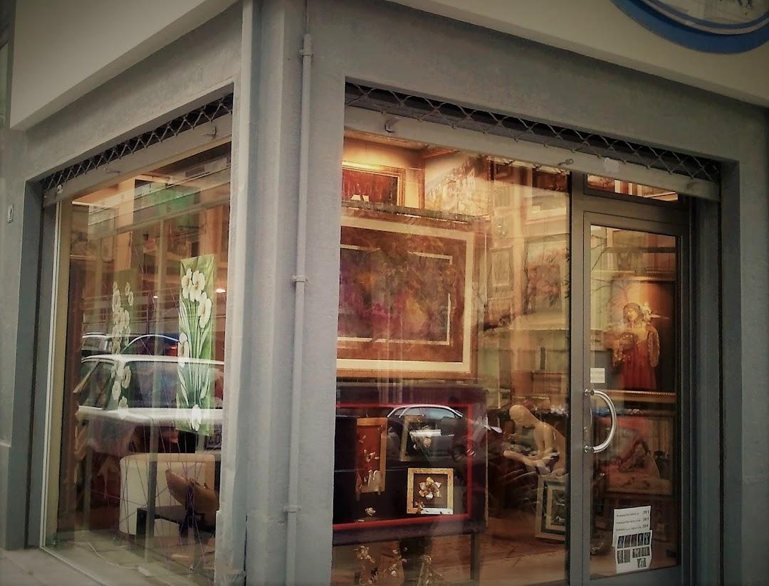 Art Gallery Diamantidis