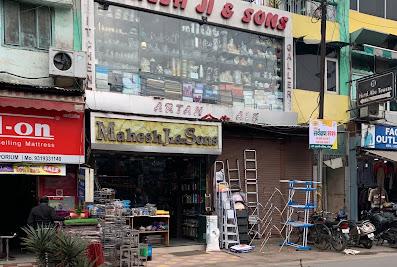 Mahesh Ji & SonsMeerut