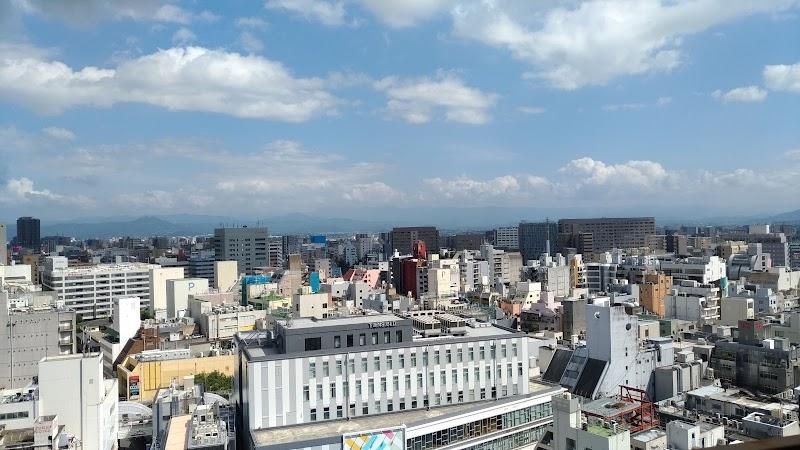 熊本市 中央区役所