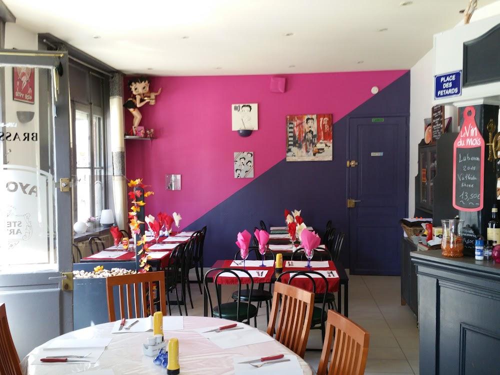 photo du resaurant L'ayo Bar