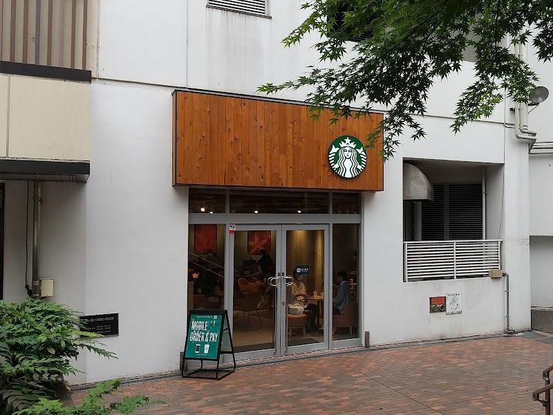 スターバックス コーヒー イオン八事店