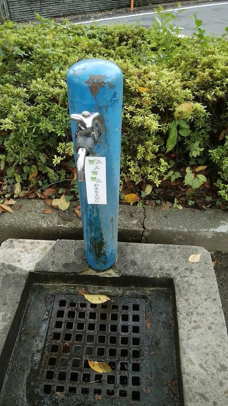 朝日ヶ丘中公園 公衆水道