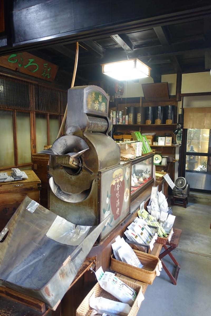 田村青芳園茶舗