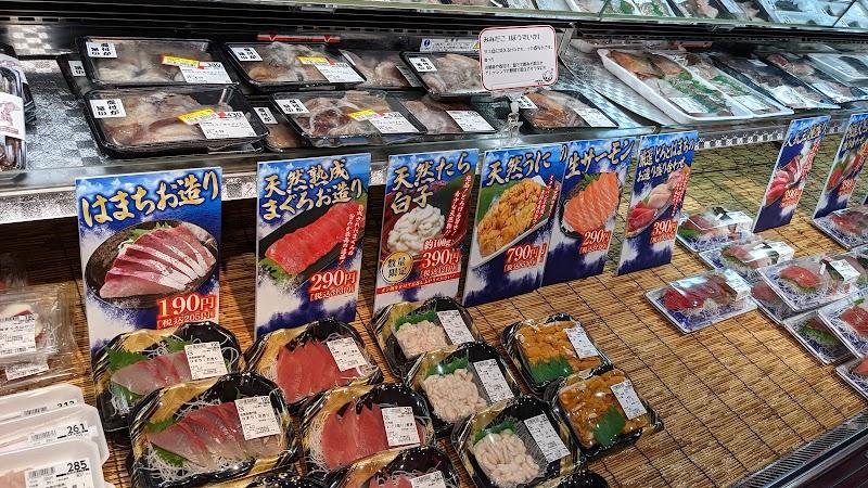 くら天然魚市場