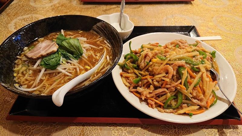中国料理 火麒麟