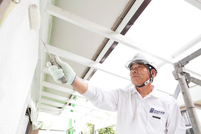 外壁塗装のミヤケン川越店