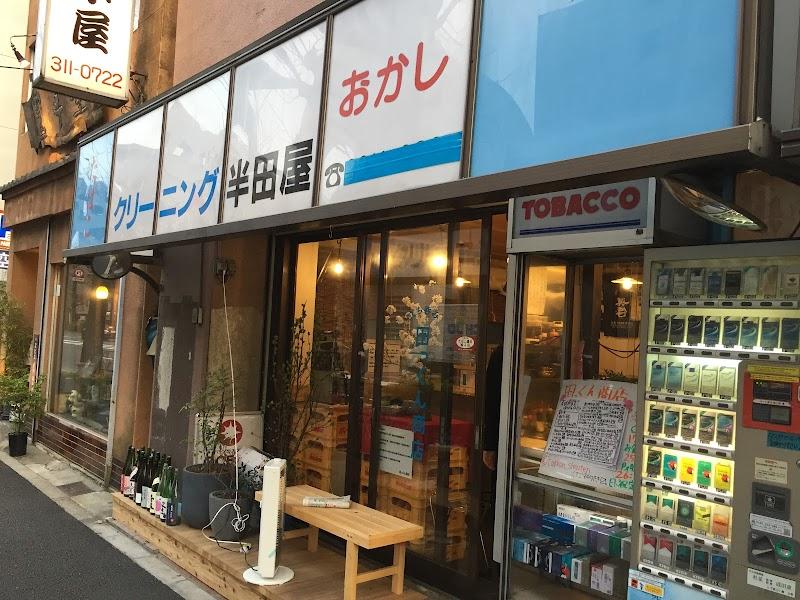 田っくん商店
