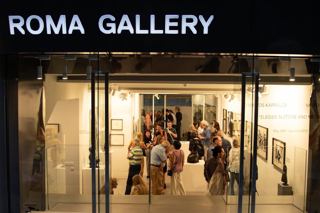 Roma Gallery Art Shop ργα τχνης Πνακες Ζωγραφικς στο Κολωνκι, Αθνα