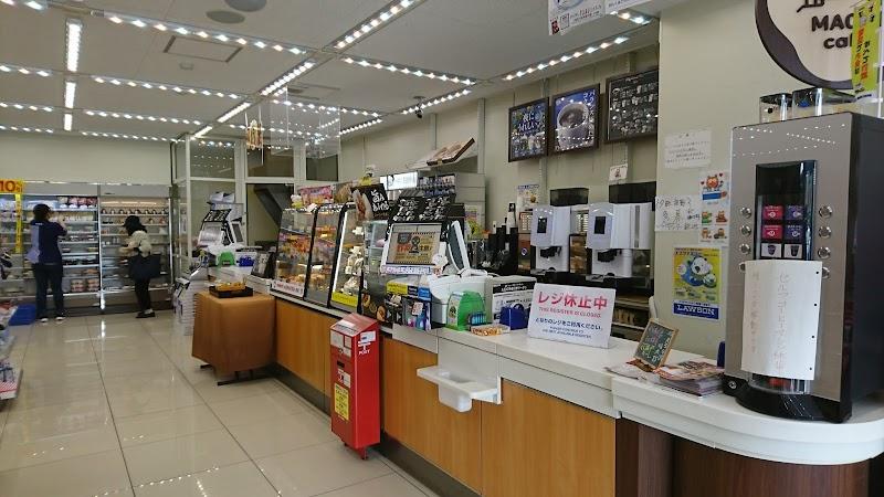 ローソン 八幡光貞台一丁目店