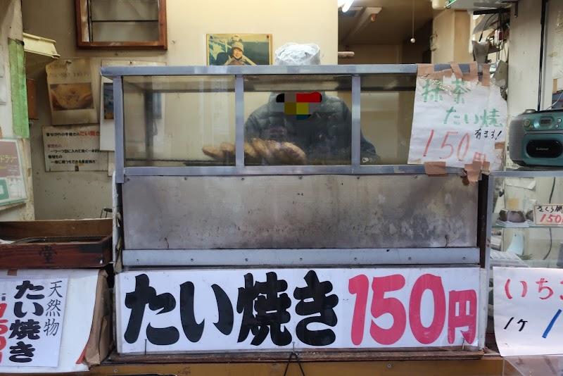 寿堂菓子店