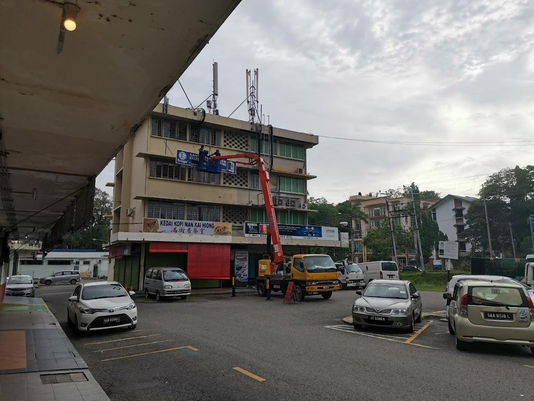 Plus Marketing & Services Sdn. Bhd.