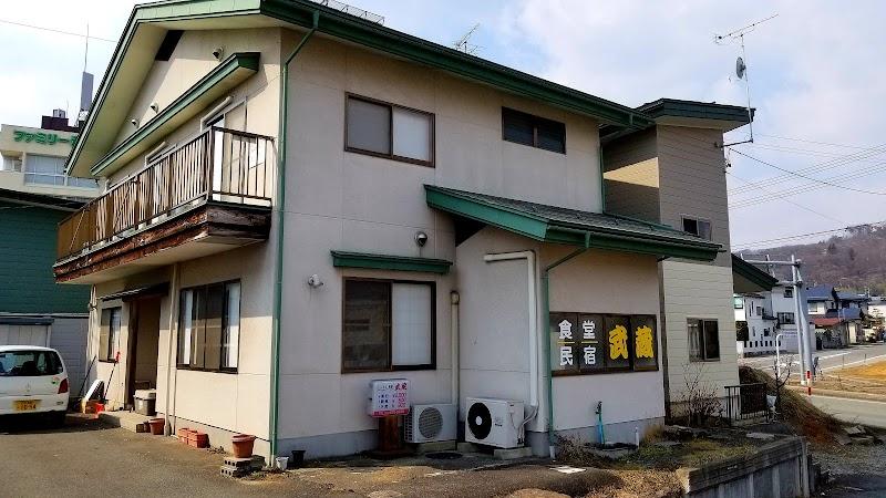 民宿武蔵 (山形県上山市弁天 定食屋 / 定食) - グルコミ