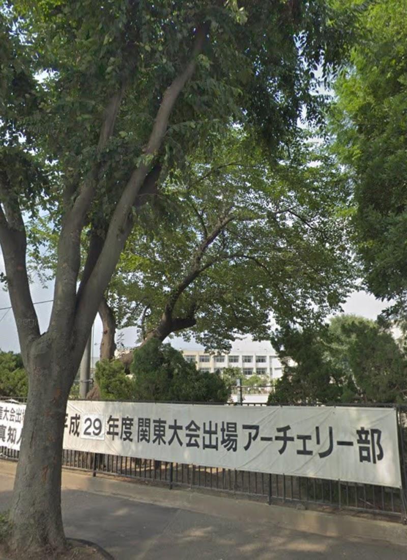 中央 高校 所沢