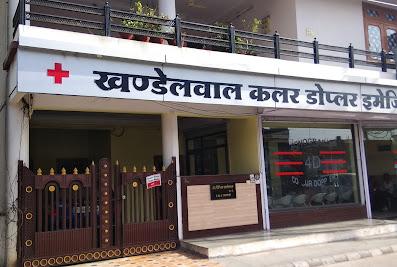 Khandelwal Colour Doppler Imaging Center
