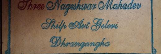 HT ART GallerySurendranagar Dudhrej