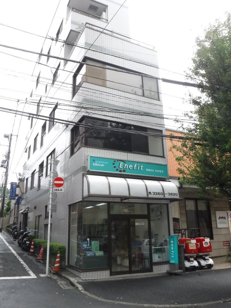 Enefit(有)日本風呂