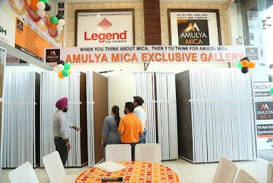 Amulya Mica (Purbanchal Laminates Pvt. Ltd.)Gandhidham