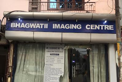 Bhagwatii Imaging Centre