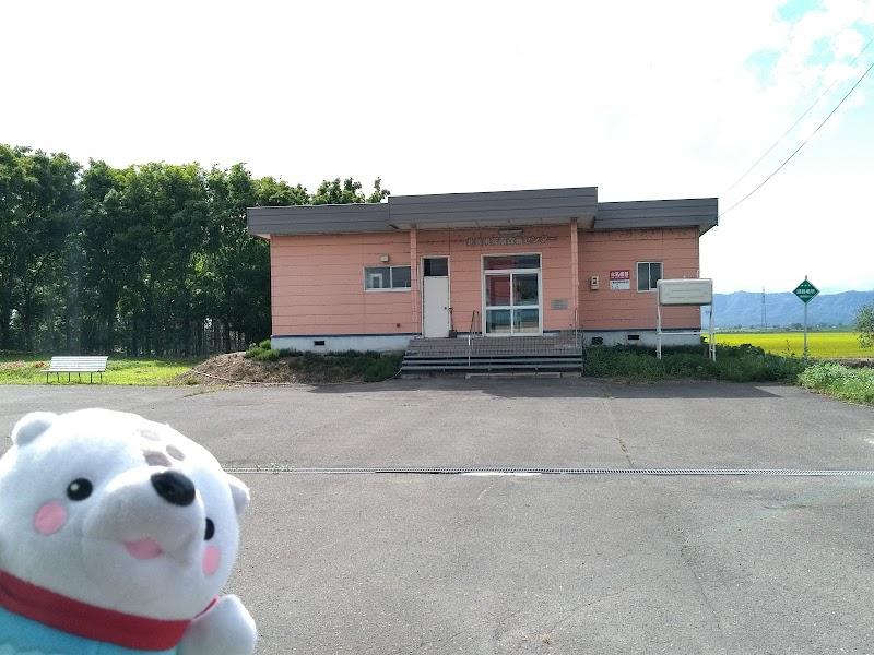 北美唄営農改善センター