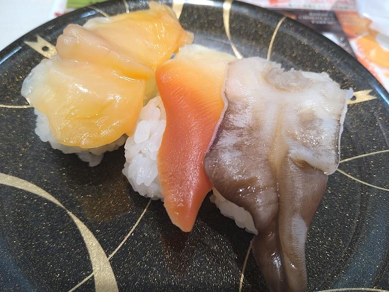 魚べい 川越クレアモール店