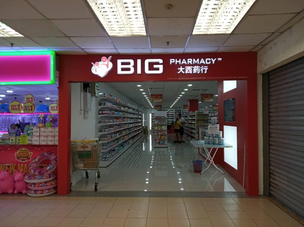 BIG Pharmacy NSK Pandan Johor