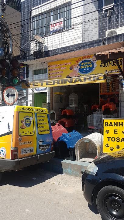 Pet Shop Nosso Bicho Loja 2