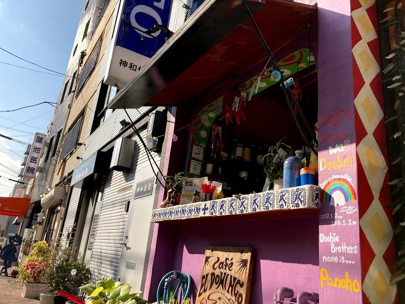 Cafe EL DOMINGO