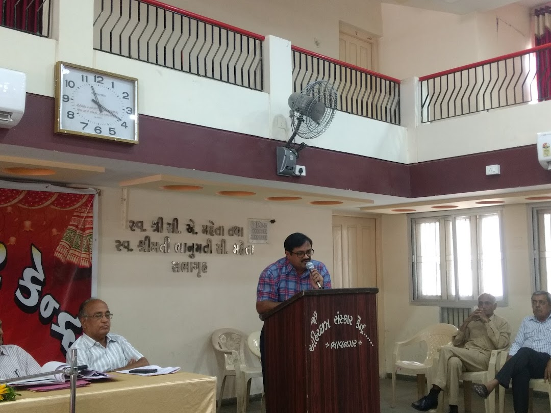 Ahichhatra Sanskar Kendra in the city Bhavnagar