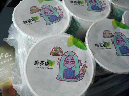 鮮茶道(學甲濟生店)