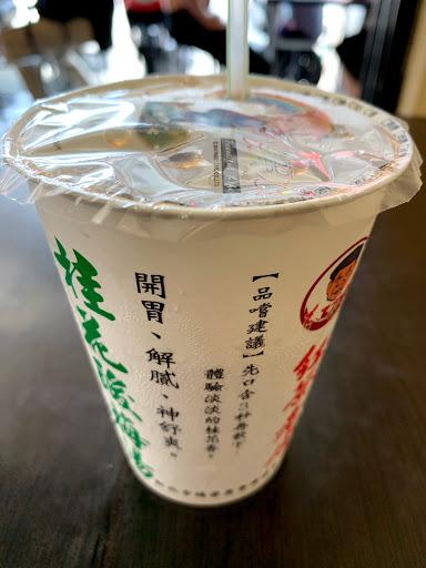 紅茶老店(瑞芳美食街)