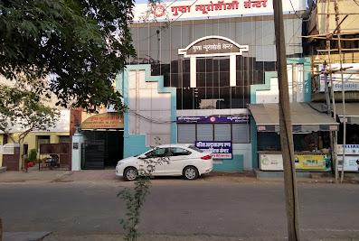 Gupta Neurology & CT Scan Centre