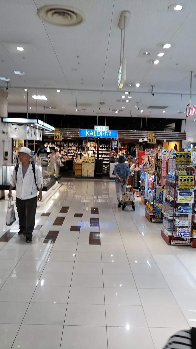 生駒 近鉄 百貨店
