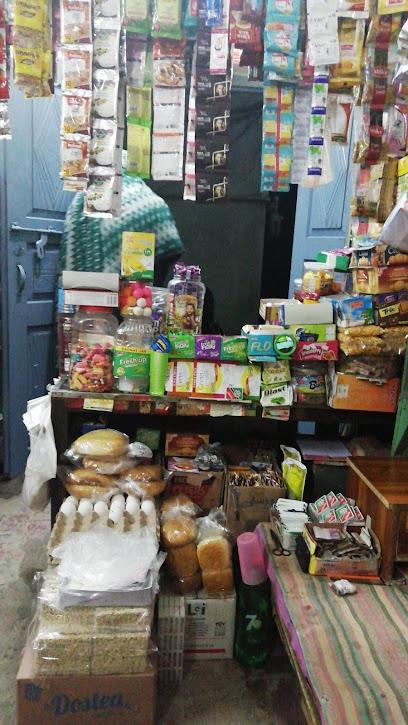 Shoaib Karyana Store Hazro