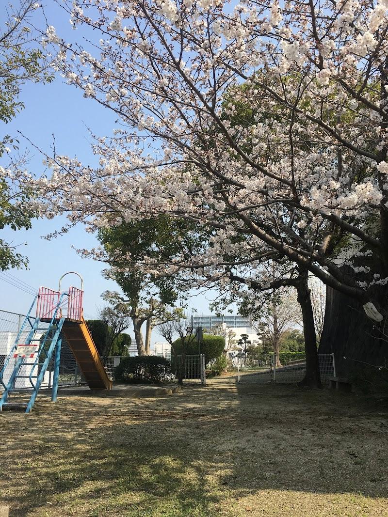 浄真町公園