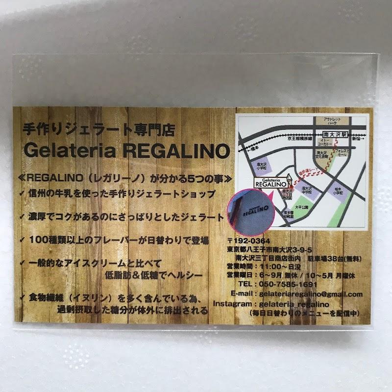 Gelateria REGALINO