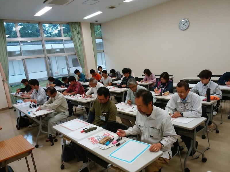 熊本 農業 大学