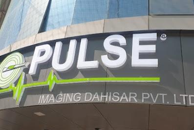 PULSE IMAGING CENTRE DAHISAR