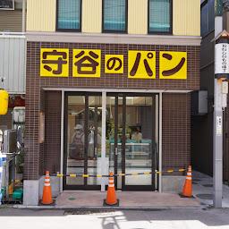 守谷製パン店 · 〒250-0011 神奈川県小田原市栄町2丁目2−2