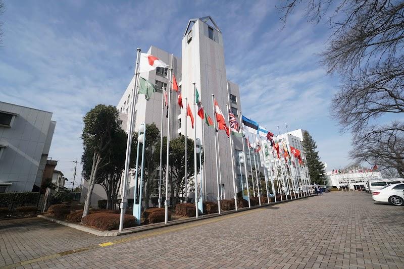 東京 国際 大学