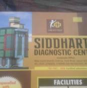 Siddharth diagnostic centre